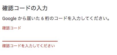 Googleアドセンス5