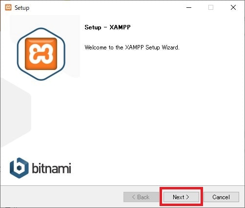 XAMPPセットアップ画面1