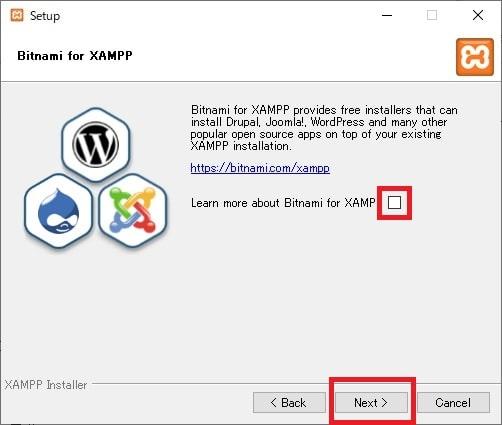 XAMPPセットアップ画面4